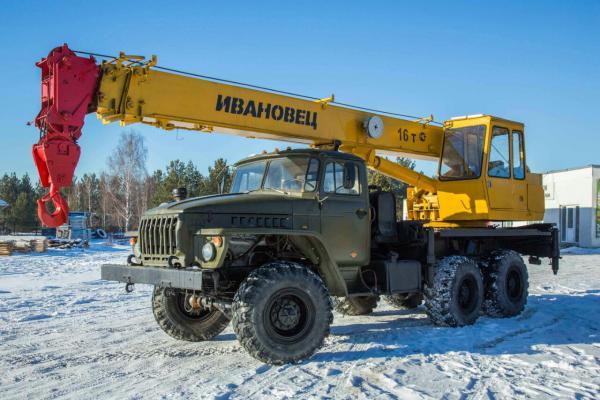 Кран Ивановец 16 тонн взять в аренду по Москве