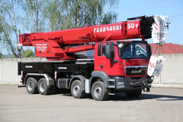 Автокран Галичанин 50 тонн заказать в Москве